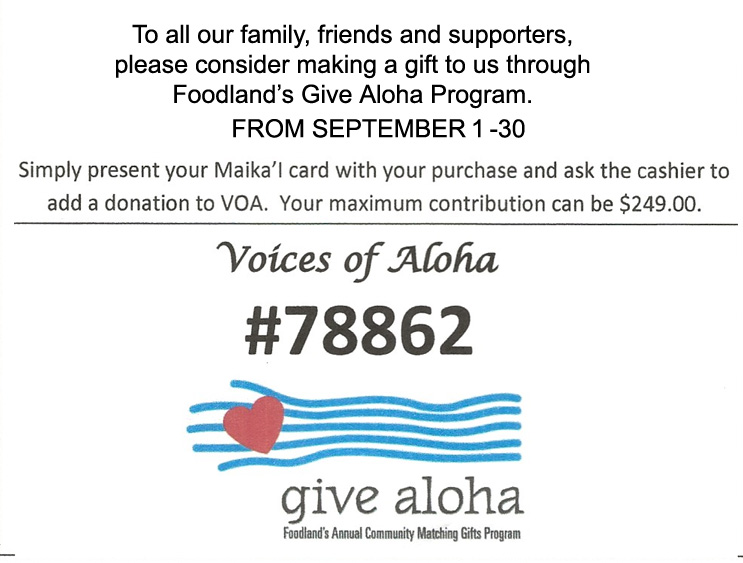 Give ALOHA Card copy